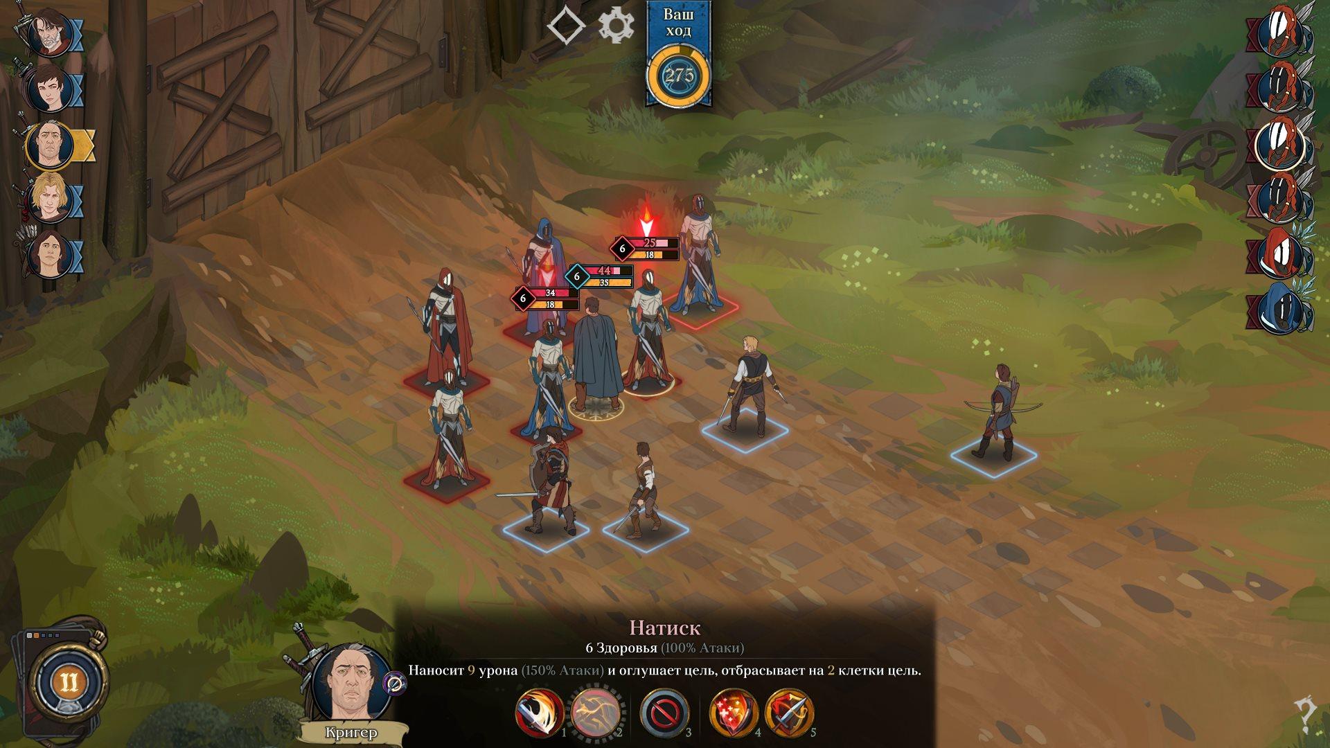 Ash of Gods UI combat